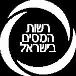 לוגו רשות המיסים