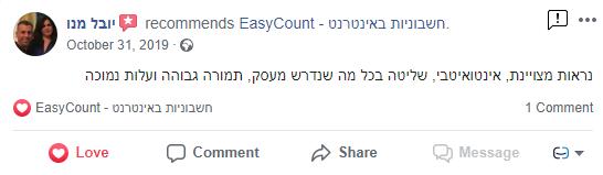 reviews-yuval.png
