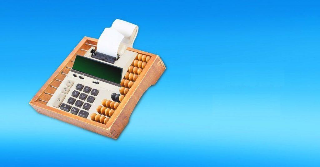 חישוב מדרגות מס לשנת 2021